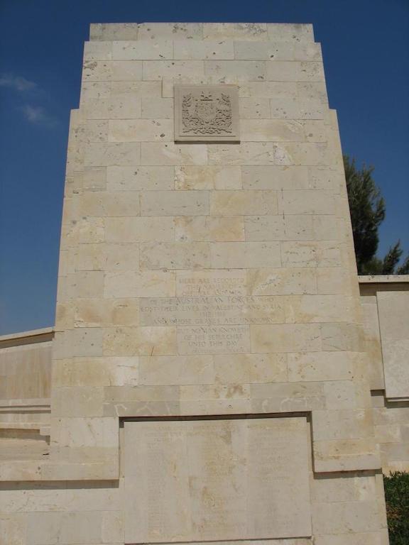 JERUSALEM MEMORIAL - CWGC