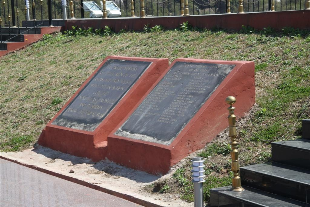 SHILLONG MEMORIAL - CWGC