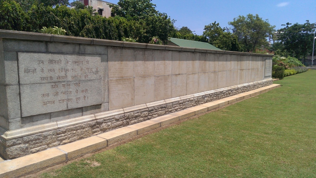 MADRAS 1914-1918 WAR MEMORIAL, CHENNAI - CWGC