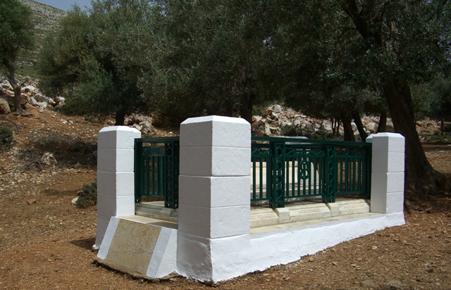 SKYROS (ISOLATED GRAVE) - CWGC