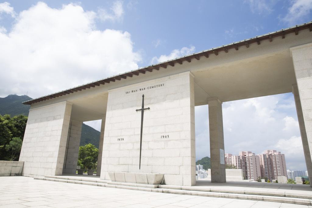 SAI WAN (CHINA) MEMORIAL - CWGC
