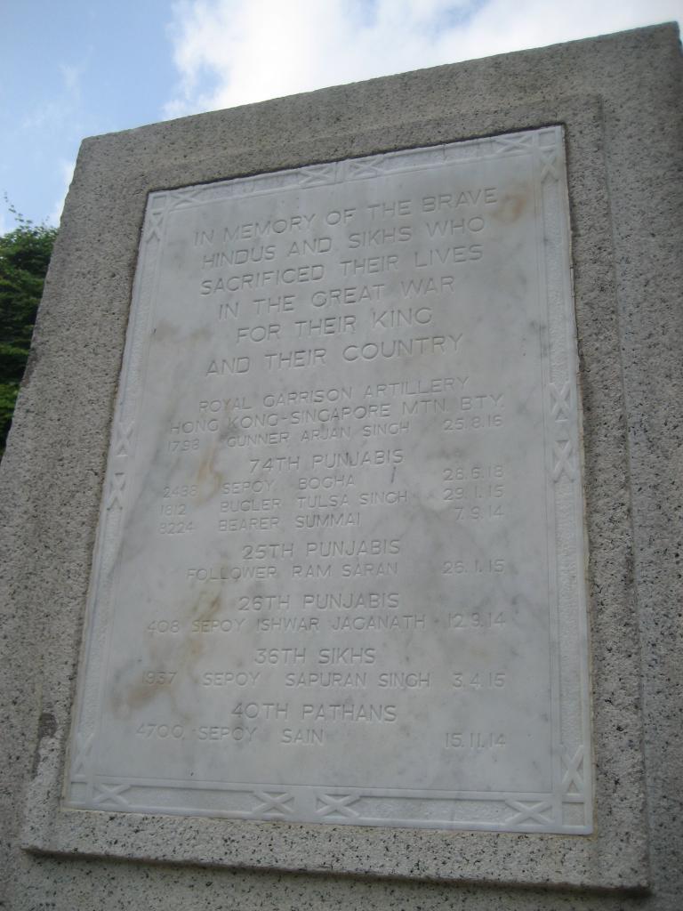 HONG KONG HINDU AND SIKH CREMATION MEMORIAL - CWGC