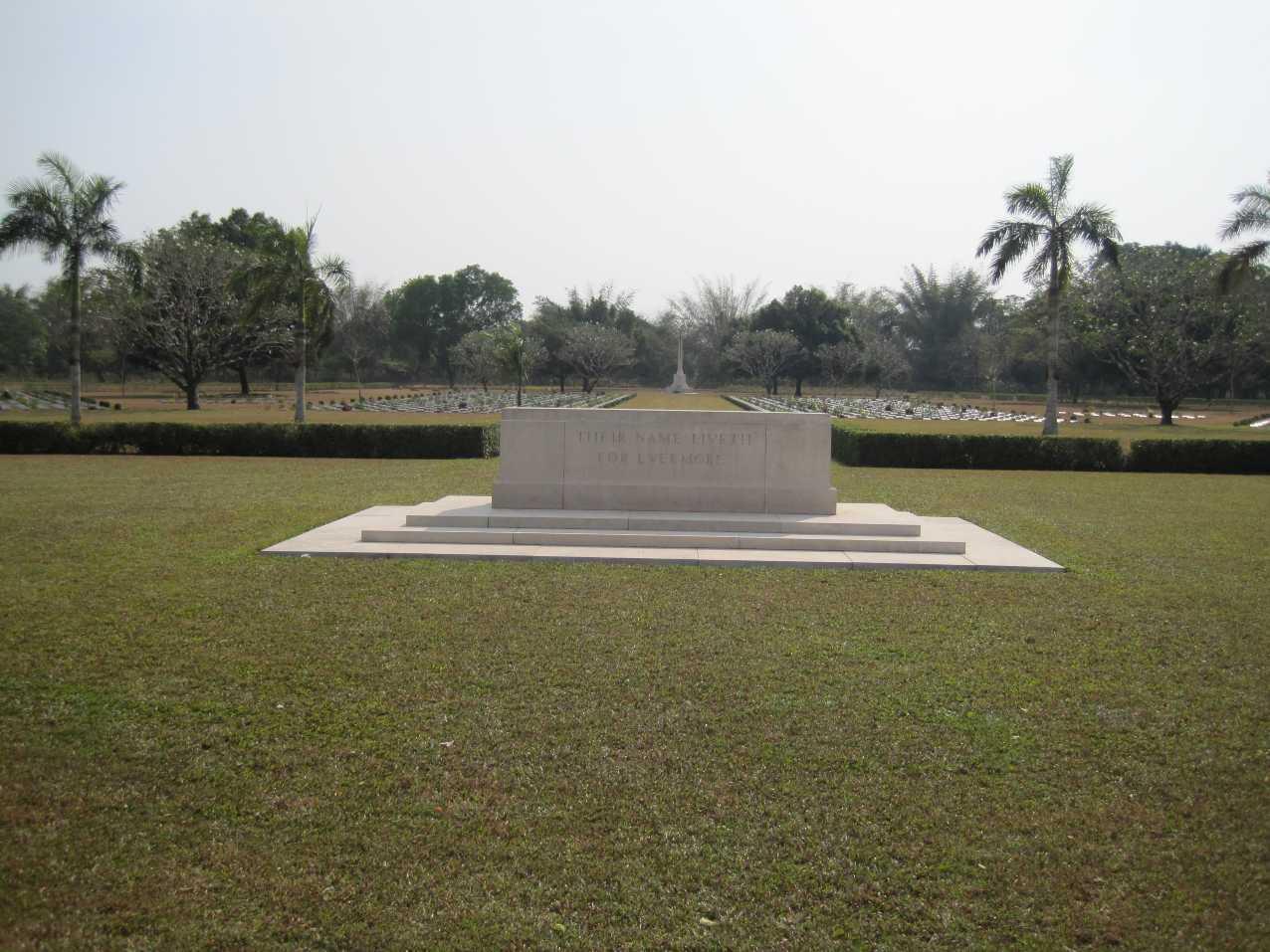 THANBYUZAYAT WAR CEMETERY - CWGC