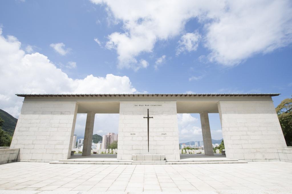 SAI WAN MEMORIAL - CWGC