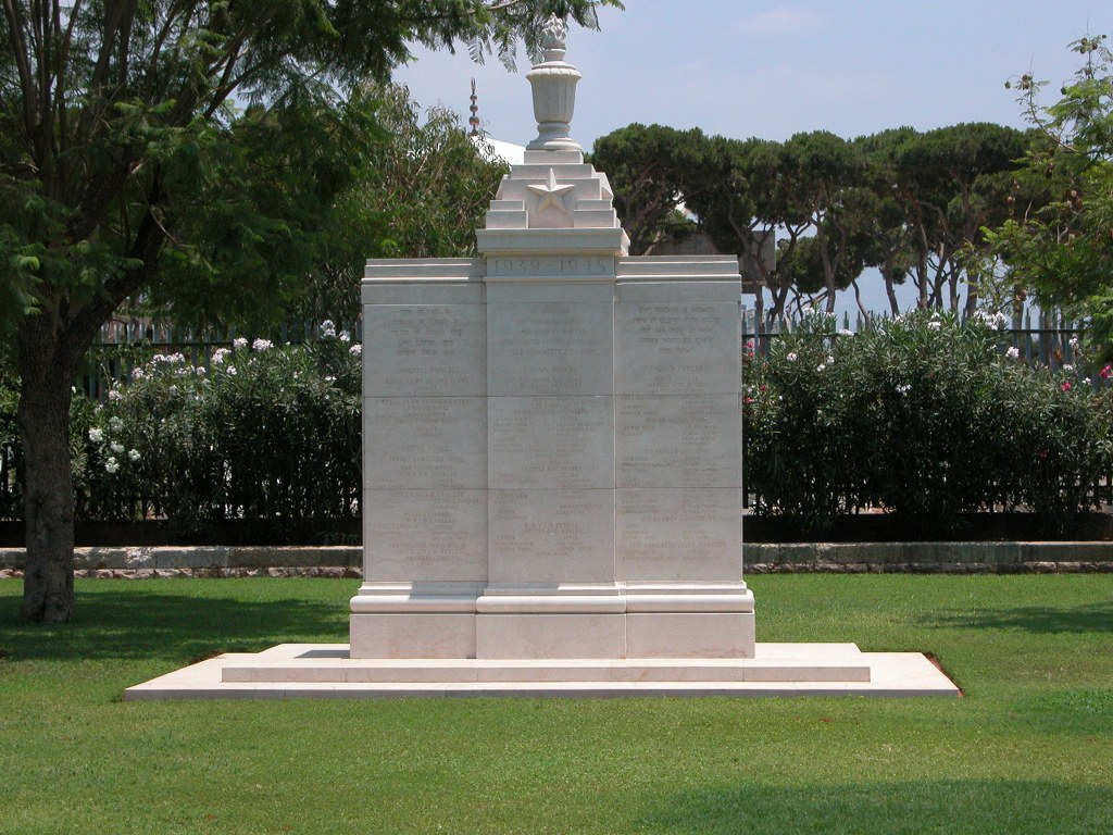 BEIRUT CREMATION MEMORIAL - CWGC
