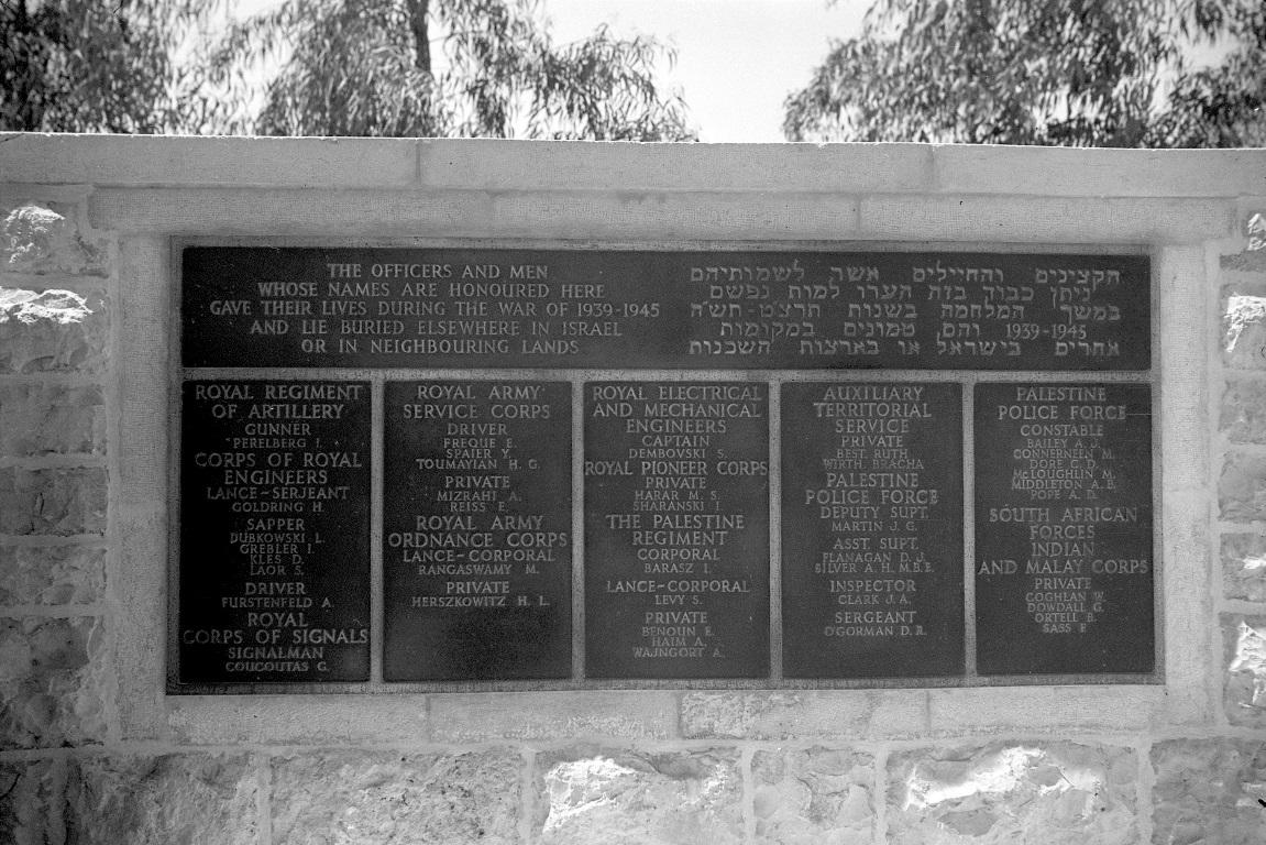 RAMLEH 1939-1945 MEMORIAL - CWGC