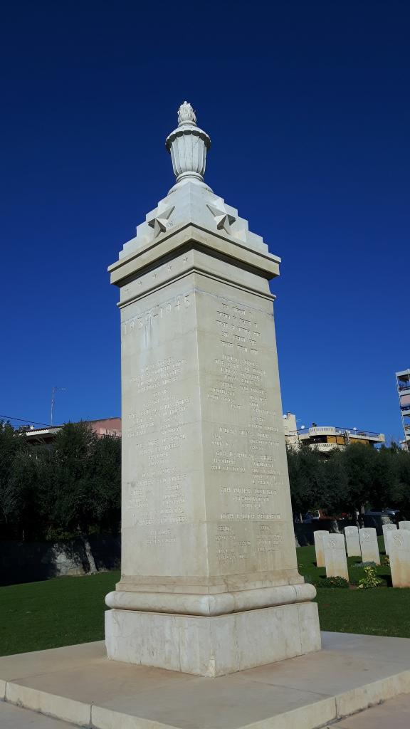 PHALERON CREMATION MEMORIAL - CWGC