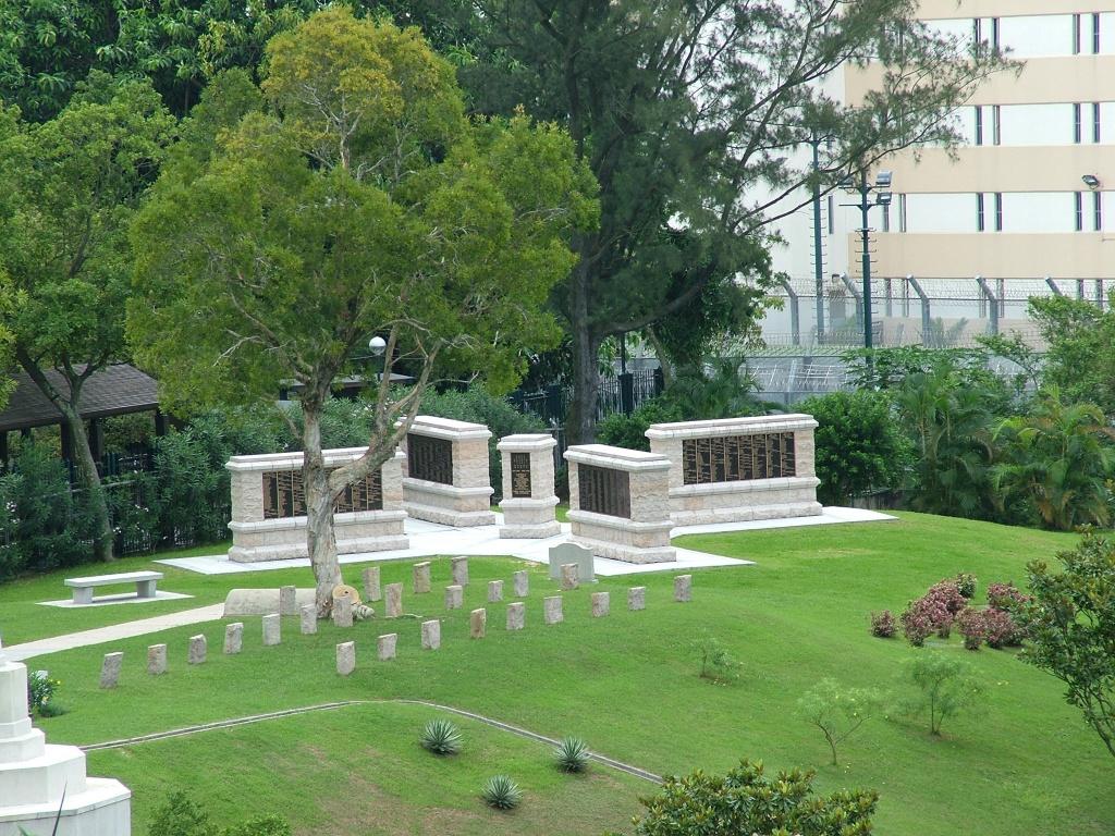 HONG KONG MEMORIAL - CWGC