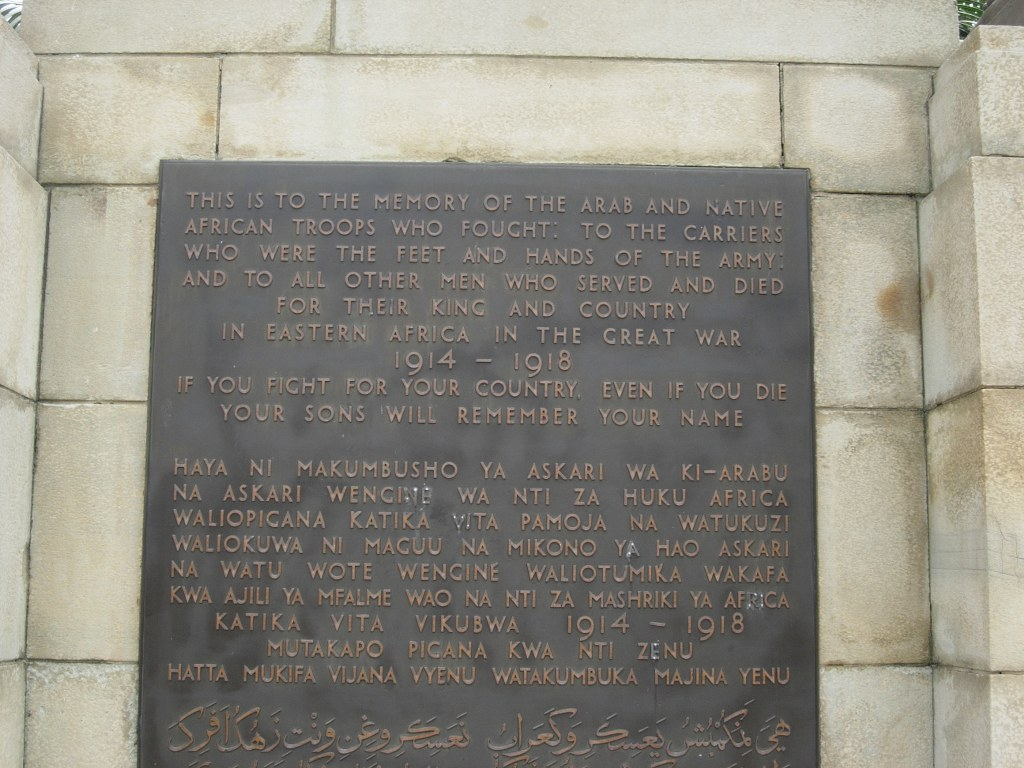 MOMBASA AFRICAN MEMORIAL - CWGC