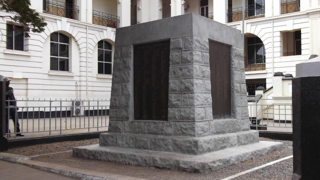 FREETOWN MEMORIAL - CWGC