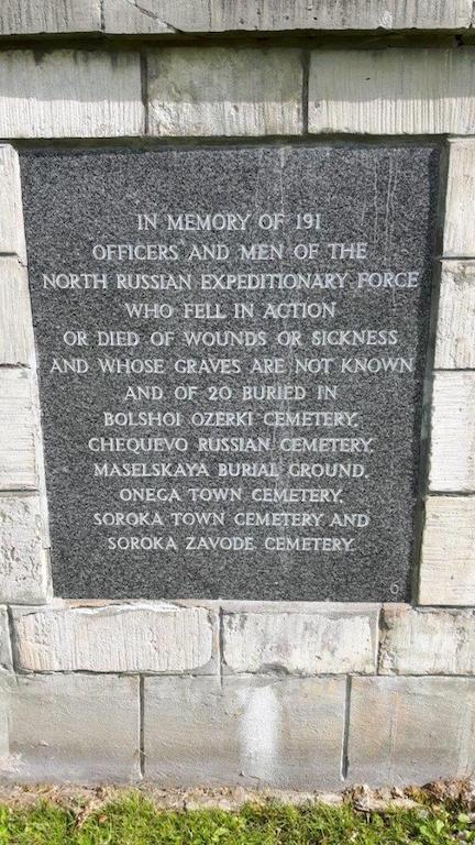 ARCHANGEL MEMORIAL - CWGC