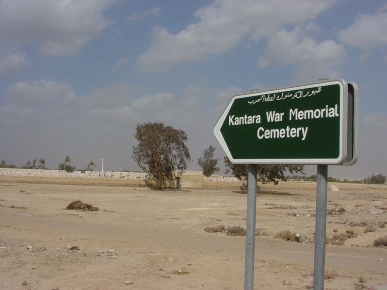 KANTARA WAR MEMORIAL CEMETERY - CWGC