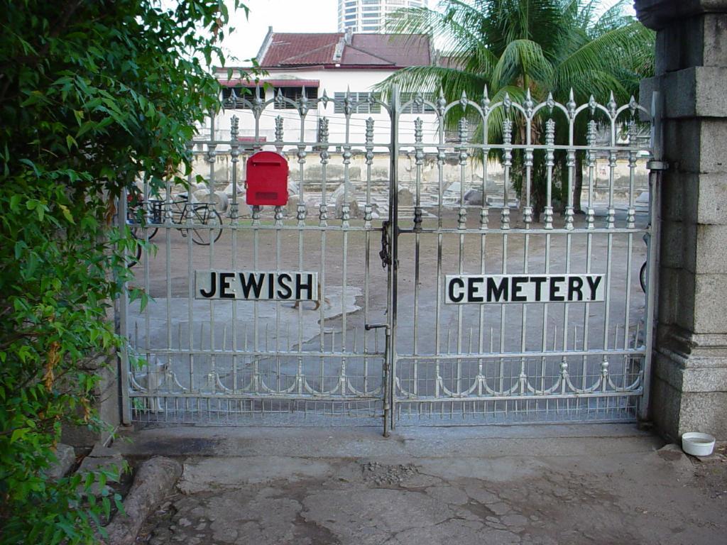 PENANG (JAHUDI ROAD) JEWISH CEMETERY - CWGC